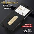 Capa de couro, oneplus dois 2 caso telefone 2 flip magnético suporte magnético bolsa 2 ver janela