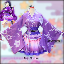 Anime Lovelive Cosplay Love Live Kimono Yazawa Nico Costumes