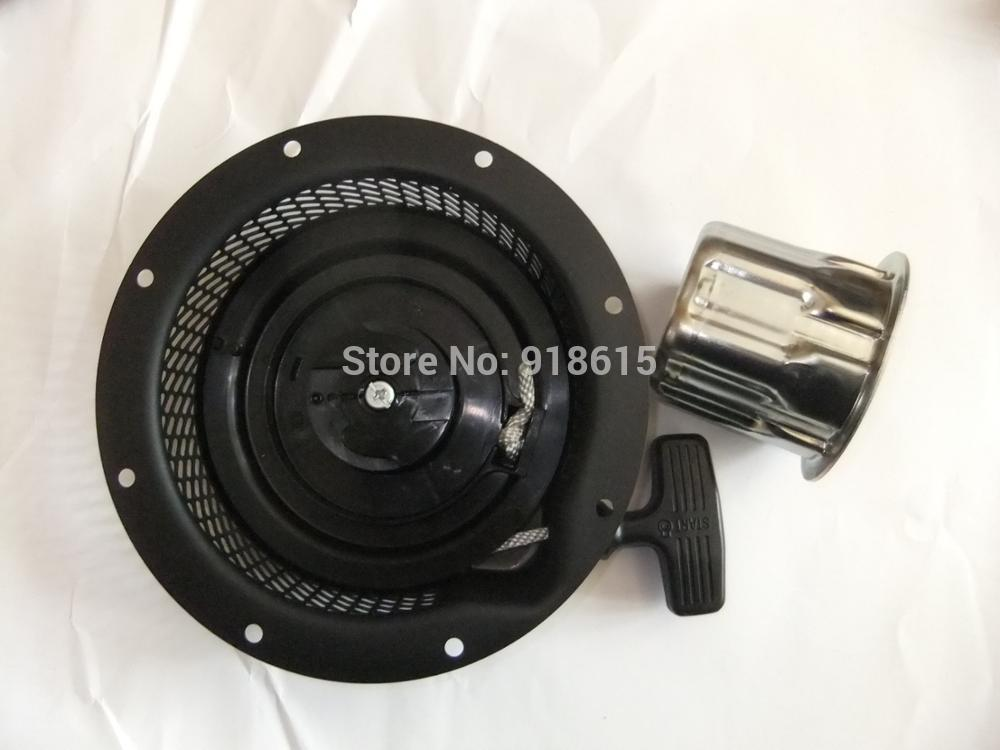 EY40 RGX5500 RGX5510 démarreur robin essence générateur pièces 224-50102-20
