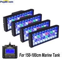 PopBloom лампы для мотоциклов для подводный, для аквариума аквариум светодиодное освещение led бак морской риф коралловый SPL LPS программируемое с...