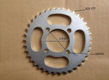 цена на NEW rear sprocket 37 T tooth Inner hole 52MM FOR 428 chain motorcycle moto dirt pit atv bike parts