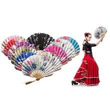 Ручные вентиляторы, Шелковый бамбуковый Складной вентилятор, ручной сложенный вентилятор в китайском стиле для церкви, свадебный подарок, винтажный домашний декор, Oct#2