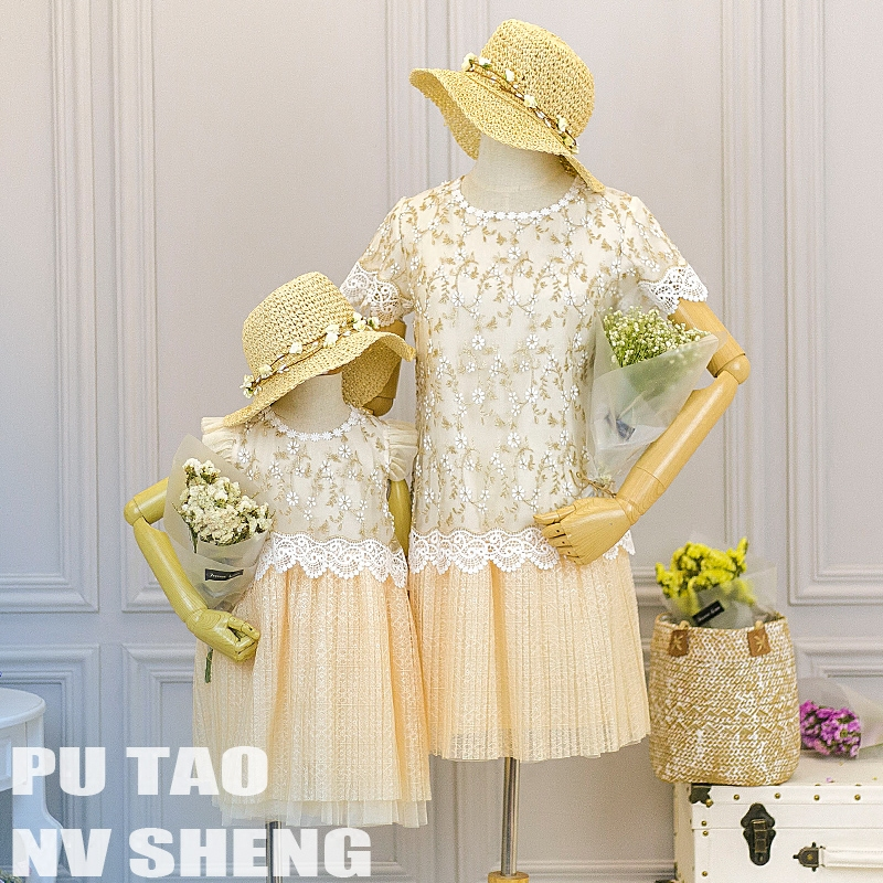 Summer family clothes mother and daughter kids dresses mom baby princess Embroidery lace Woman Female infant Children dresses 2017 summer children clothing mother and daughter clothes xl xxl lady women infant kids mom girls family matching casual pajamas