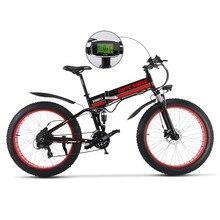 26 дюймов Электрический горный велосипед электровелосипед с толстыми покрышками 48V750W Электрический велосипед мягкий хвост e-велосипед складной каркас максимальная скорость 45 км/ч EMTB
