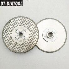 ДТ-DIATOOL 2шт 5 гальванизировать вырезывание Диаманта и молоть колесо режущий диск с одной стороны гранит мрамор