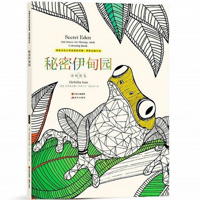 Coloriage Adulte Therapie.Secret Eden Livre A Colorier Pour Enfants Adulte Antistress Art