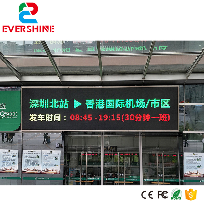 P10 Outdoor Customized LED Sign RG display board double color LED Advertising banner usage for airport,hospital,hotel and square diy led display kit 1 pcs jn power supply dip outdoor rg color led display p10 1 pcs led control card 1 pcs controller