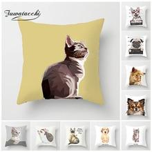 Fuwatacchi Animal Cushion Cover Cartoon Pet Cat Pomeranian Golden Retriever Hedgehog Pillow Decorative Sofa Pillowcases