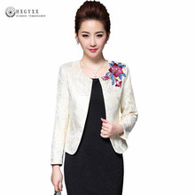 Jacquard Embroidery Suit Jacket Woman Spring Long Sleeve Tweed Blazer Feminino O