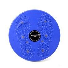 Вращающийся диск для талии баланс доска фитнес оборудование для домашнего тела аэробная вращающаяся Спортивная Магнитная Массажная пластина Упражнение вобль