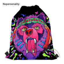 Nopersonality Cool Drawstring Women Backpack 3d Bear String Bags for Kids Casual Backpack Drawstring Bags Large Capacity