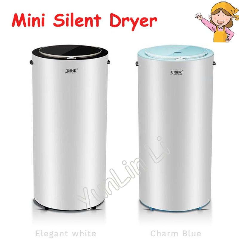 Mini Silent Dryer Sterilization Dryer Home Baby Clothes Towe Disinfection UV Sterilization Underwear RQ70 winter dual core scalable deodorization sterilization shoes dryer
