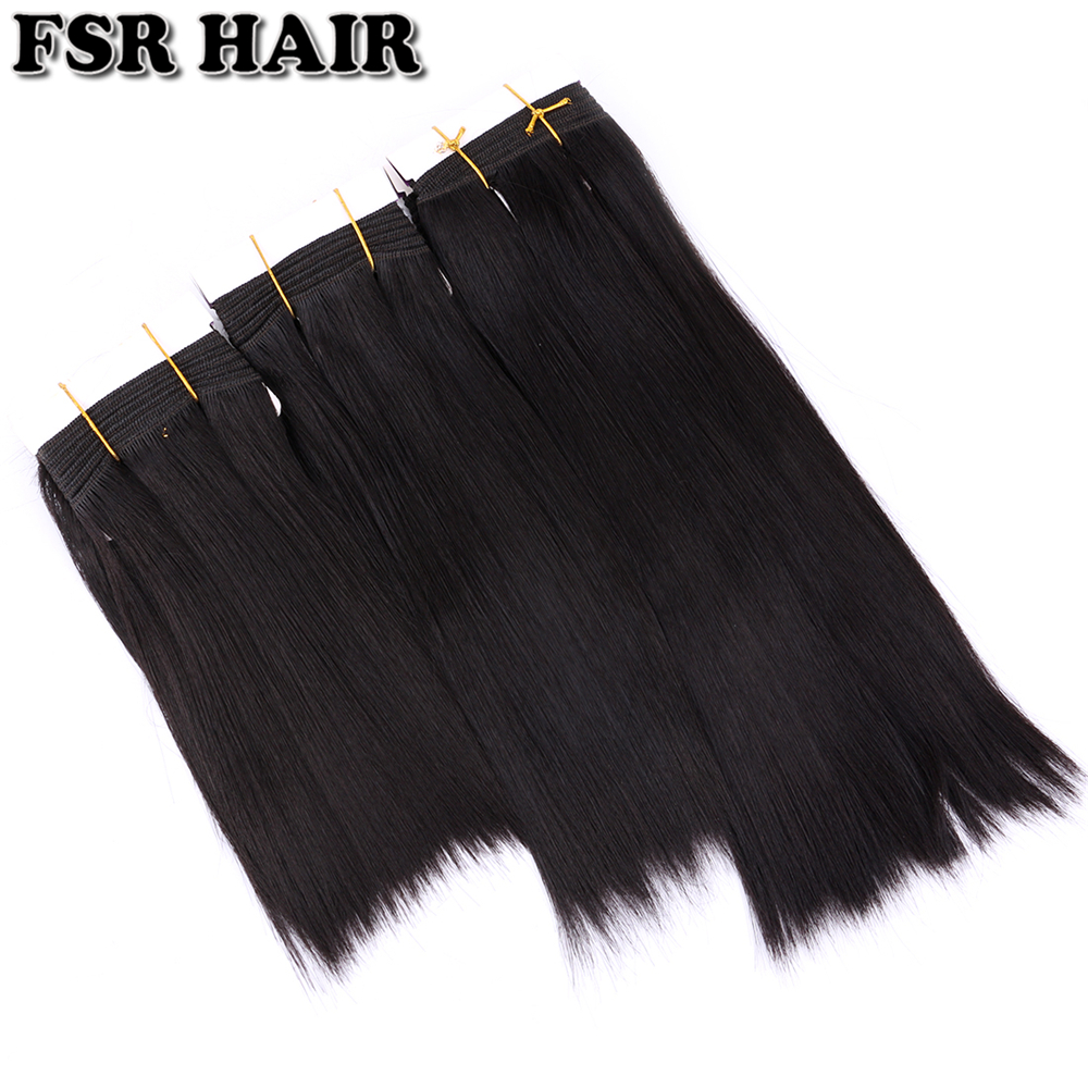 8-20 Inches Color #2 Natural Black High Temperature Synthetic Hair Extensions Double Weft Straight Hair Bundles For Women