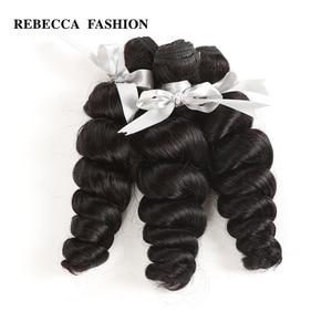 Image 2 - Rebecca Brazilian Loose Wave Bundles 8 30 Inch 1/3/4 Pcs 100% Human Hair Bundles Remy Hair Extensions