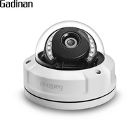GADINAN IP Camera 2MP 1080P IMX322 4MP OV4689 ONVIF Dome Vandal proof IR Outdoor CCTV Camera ONVIF Email Alert DC 12V/48V PoE