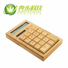 With retail package Bamboo brand Wooden Calculator 12 digits dual power calculator flat design calculator mini