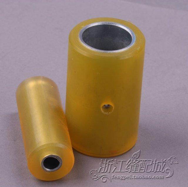 Máquina de coser agujas accesorios SIRUBA VC008 12 agujas ...
