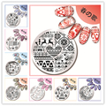 1 Pc Born Pretty Nail Stamping Template Christmas Flower Animal Design 5.5cm Round Manicure Nail Art Stamping Image Plate 01-27