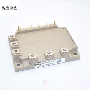 7MBP75RU2A120-50
