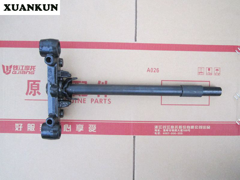 XUANKUN /QJ50QT-2 Under the Board ZIP50 Direction Column with Board