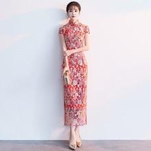 oothandel chinese collar wedding dress Gallerij - Koop Goedkope chinese  collar wedding dress Loten op Aliexpress.com ba05ce955e28