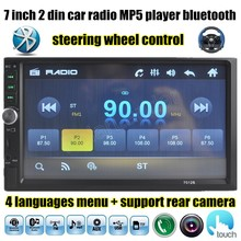 7″ Inch Double 2 Din Car Radio Mp5 Mp4 Bluetooth Audio Radio Stereo steering wheel contrl FM/USB/TF touch screen for rear camera