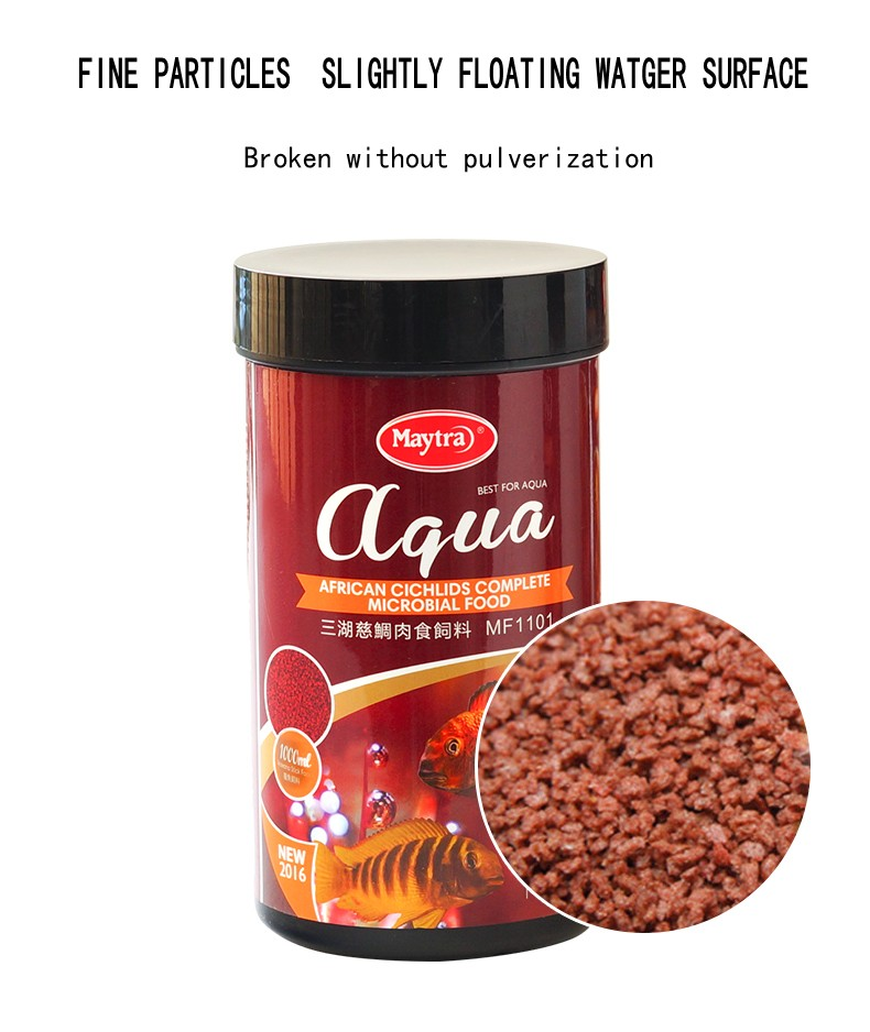 Maytra African Cichlids Complete Microbial Food Fine Particles Micro-floating Feed Vegetarian/Meat Colorful Feed For Cichlid