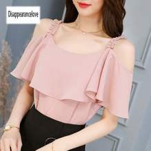 032da10d34ce61 Disappearancelove 2018HOT SALE Summer women Blouse Off Shoulder tops vintage  woman shirts Pink short clothes blouse