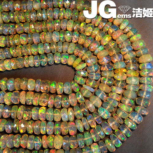 DIY 1 Strand 100 Natural ETHIOPIAN OPAL MULTI COLOUR freeform Bead Strands Jewelry