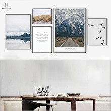 reading the mountains of home paper Nordic Minimalism Style Wall Decorative Painting Pictures Of The Straight Road Leads To The Snow-capped Mountains For Home Decor