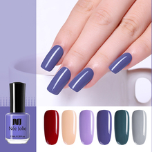 NEE JOLIE Pure Nail Color Polish 7.5ml Gray Coffee Series Art Varnish Lacquer Primer Manicur 12 Colors