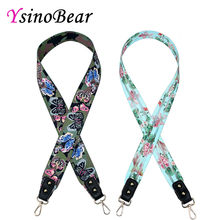 YsinoBear DIY Women Bag Strap Fresh Goldfish Flowers Butterfly Printing Trendy Summer Bag Straps Accessories Handbags Belts(China)
