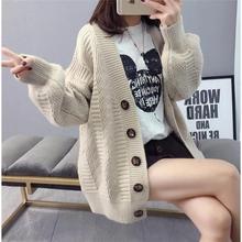 Elegant Autumn Winter Twist Knitted Cardigan