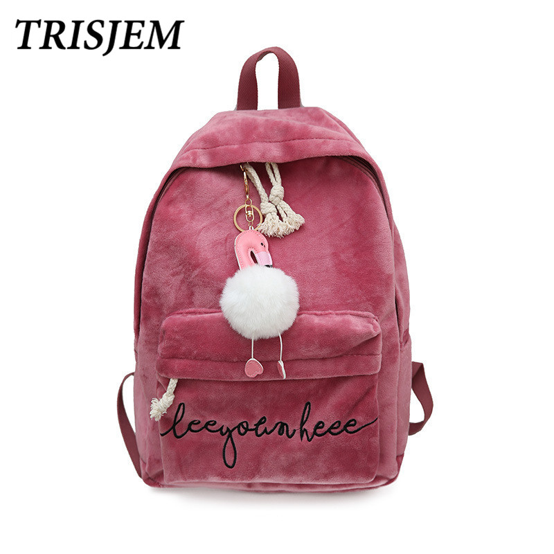 6290de2a77f3 Teenage backpacks for girls velour backpack women bag pink ball school  backpack Embroidery swans winter book