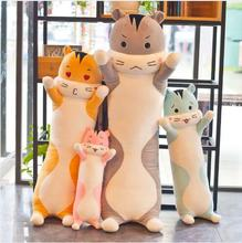 WYZHY Creative new cute soft hamster long strip pillow plush toy accompanying doll to send girls holiday gifts 110CM