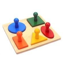 Alta qualidade montessori materiais auxiliares de ensino brinquedos geometria forma solide madeira cinco tipos de formas geométricas placa matemática brinquedos