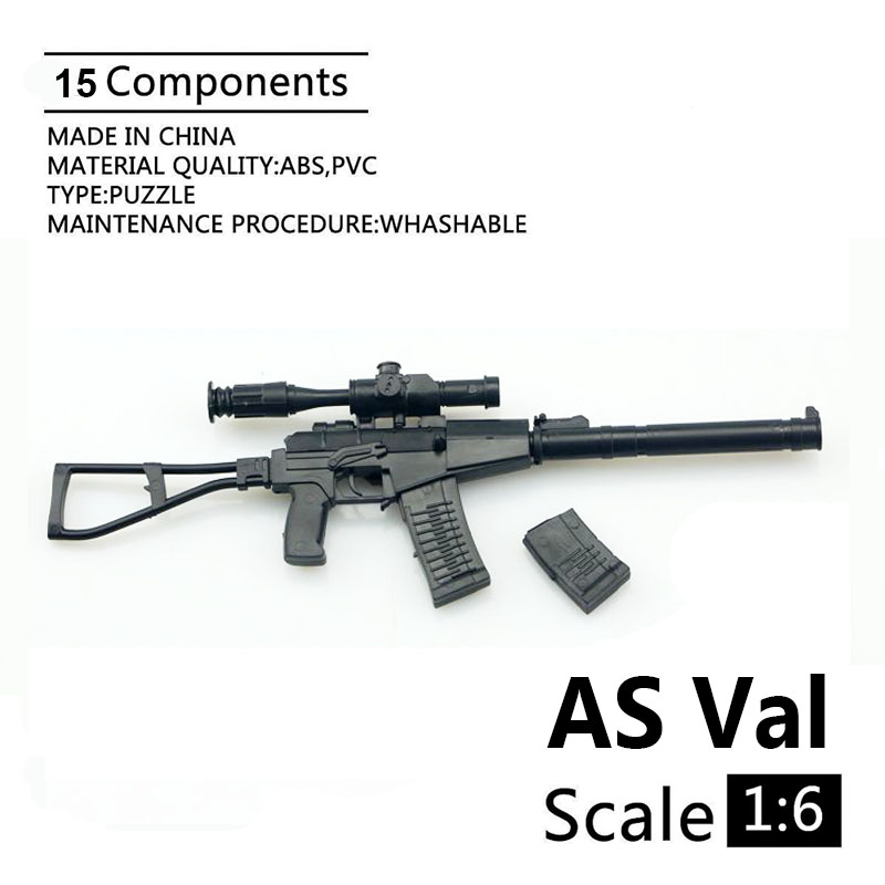 1:6 AS Val Assault Rifle Model 1/6 Soldier Assembly Model