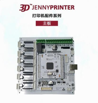 2019 Jennyprinter 3D conseil principal d'imprimeur z370