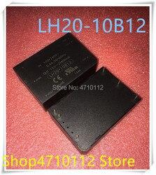 Новый 1 шт./лот LH20-10B12 AC-DC модуль 220В-12В