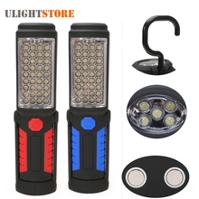 Super Bright LED Flashlight Work Light USB Rechargeable Outdoor Portable Camping Tent Lamp Magnetic Hook Mobile Power For Phone