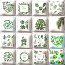 Hongbo New Green Tropical Plant Tree Leaves Pillow Cover Fresh Throw Case Home Hotel Usage Cojines