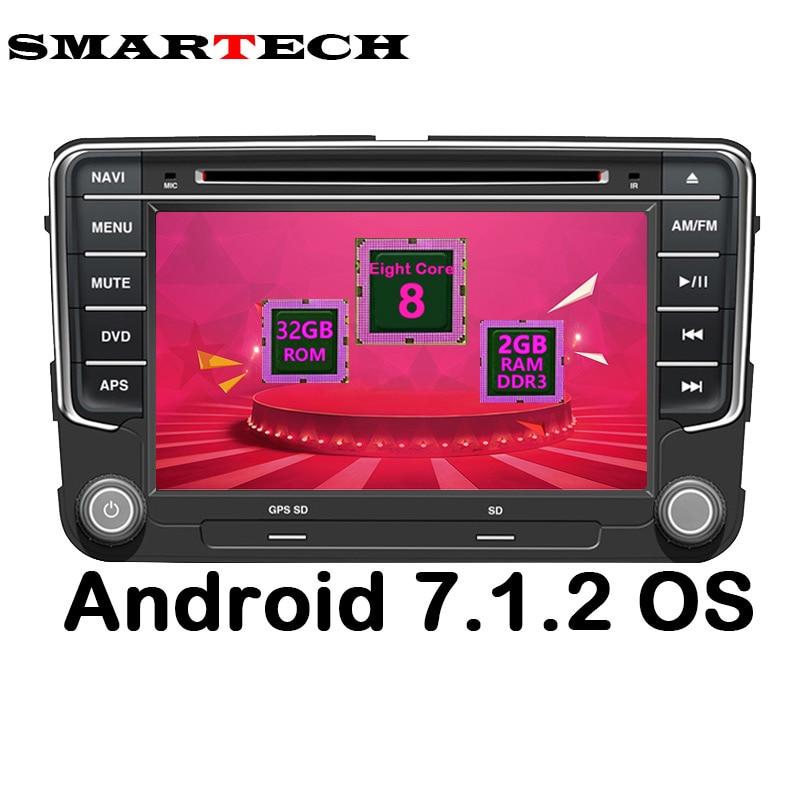 SMARTECH Octa Core 2Din VW Android 7.1.2 Car Car Multimedia Player GPS Stereo Radio DVD for Volkswagen Passat POLO GOLF Skoda