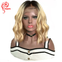 Hesperis Ombre 1B/#613 Bob Cut Full Lace Human Hair Wigs Glueless Short Ombre Lace Wig Blonde Two Tone Brazilian Remy Hair Wigs