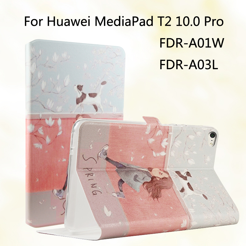 Fashion Painted Flip PU Leather For Huawei Mediapad M2 FDR-A01W FDR-A03L T2 Pro 10.0 inch Tablet Smart Case Cover + Stylus Pen