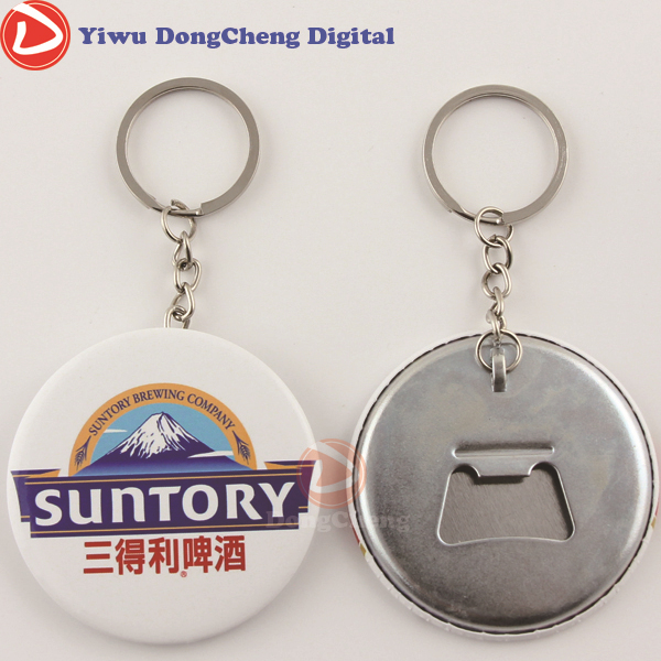 Newest  Free Shipping 2.1/4(58mm) Bottle Opener keychain Material 200sets newest free shipping 2 1 4 58mm bottle opener keychain material 200sets