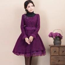 2015 Autumn Winter New Fashion Organza Patchwork Vintage Women's Outwear Purple Wool Overcoat Slim Long Sleeve Jacket Coat S-3XL