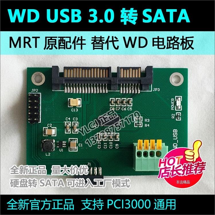 MRT WD West USB3.0 mobile festplatte kartenschalter SATA, PC3000 universal, USB SATA platine