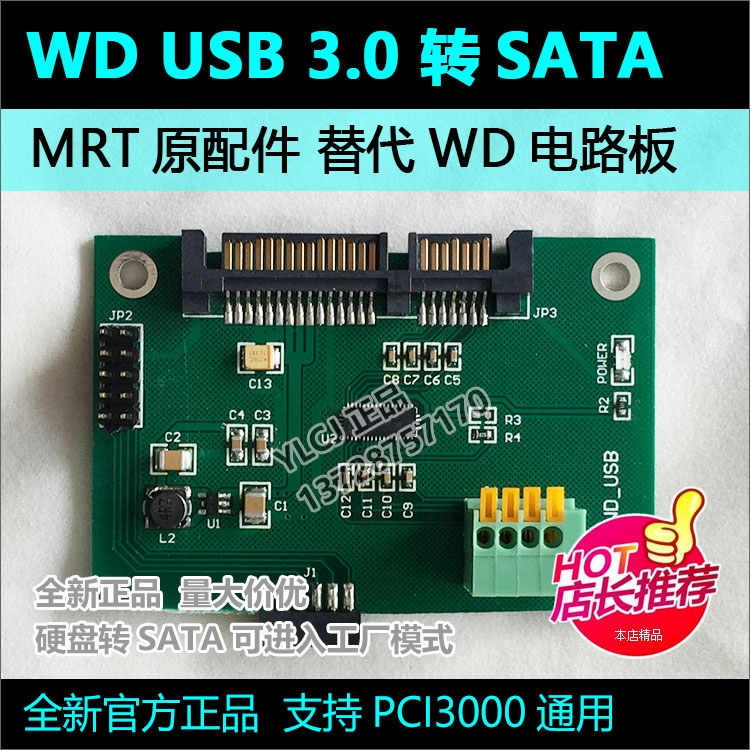 MRT WD oeste USB3.0 de disco duro móvil interruptor tarjeta SATA Drive PC3000 universal USB SATA placa de circuito