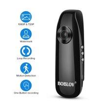 BOBLOV мини камера 1080 P Full HD полицейская камера цифровой видеорегистратор тире нательная камера велосипед H.264 видеокамера широкий угол