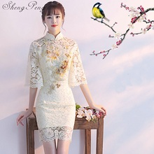 2018 new chinese traditional dress embroidery lace cheongsam women round collar qipao chinese traditional dress wedding  CC048